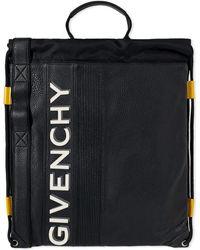 0c9141c7d5 Givenchy Drawstring Logo Bag in Black for Men - Lyst