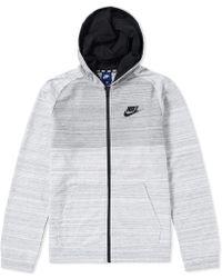 Nike - Av15 Zip Hoody - Lyst