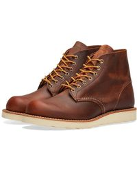 "Red Wing - 9111 Heritage 6"" Round Toe Boot - Lyst"
