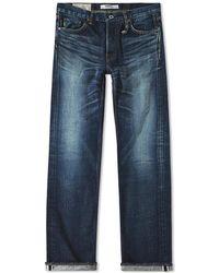 FDMTL - Origin Classic Straight Jean - Lyst