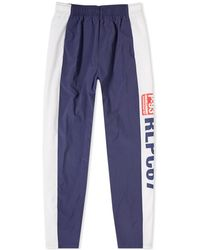 Polo Ralph Lauren - Cp93 Track Pant - Lyst