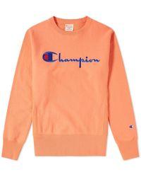 Champion - Script Logo Crew Sweat - Lyst