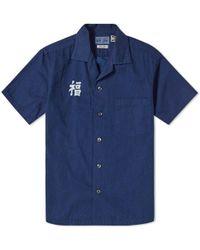Blue Blue Japan - Short Sleeve Indigo Dyed Fuku Work Shirt - Lyst
