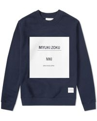 MKI Miyuki-Zoku - Box Print Sweat - Lyst