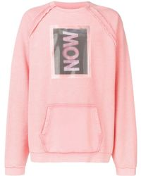 Maison Margiela - Coral Now Knit Sweater - Lyst