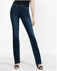 Express - Dark Mid Rise Supersoft Barely Boot Jeans - Lyst