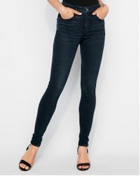 Express - High Waisted Denim Perfect Curves Dark Wash Jeggings, - Lyst