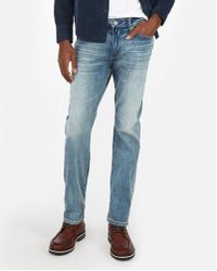 Express - Classic Slim Hyper Stretch Jeans, Men's Size:w32 L32 - Lyst