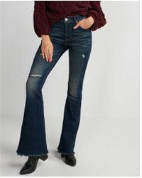 Express - High Waisted Frayed Hem Stretch Bell Flare Jeans, Women's Size:0 Short - Lyst