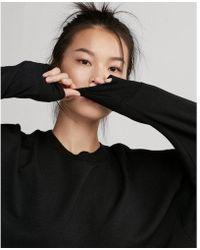 Express - Oversized Sweatshirt - Lyst