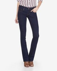 Express | Low Rise Barely Boot Jeans | Lyst