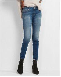 Express - Low Rise Stretch+ Jean Leggings, Women's Size:00 Short - Lyst