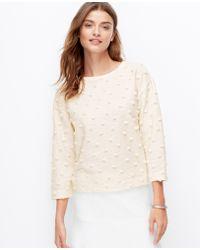 Ann Taylor Petite Pom Pom Sweatshirt - Lyst