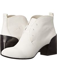 Costume National 45Mm Lace-Up Bootie white - Lyst