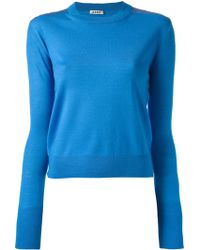 Acne Studios Lia Sweater - Lyst