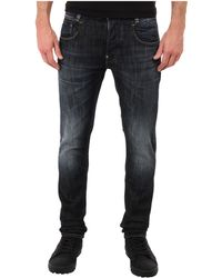 G-star Raw New Radar Slim in Comfort Delm Dark Aged - Lyst
