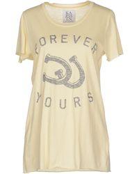 Zoe Karssen T-Shirt - Lyst