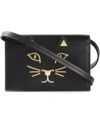 Charlotte Olympia 'Feline' Shoulder Bag - Lyst