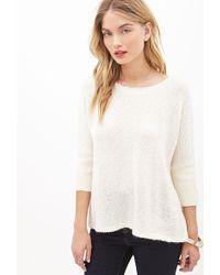 Forever 21 Feeling Festive Sequined Sweater - Lyst