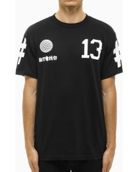 """Been Trill - """"13"""" Tee - Lyst"""