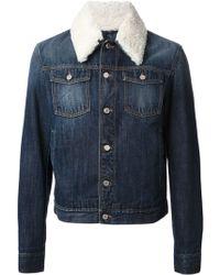 Dior Homme Trimmed Collar Button Fastening Denim Jacket - Lyst