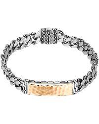 John Hardy Gourmette Classic Chain Id Bronze Bracelet - Lyst