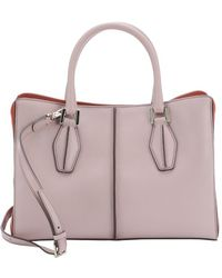 Tod's Dark Powder And Coral Leather Structured Shopper Tote - Lyst