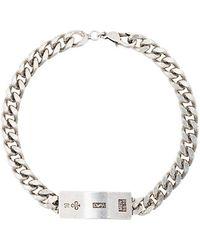 Saint Laurent   Bracelet With Engraved Plaque   Lyst