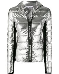 Paco Rabanne - Zipped Padded Jacket - Lyst