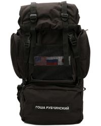 5c24dc5b04e6 Gosha Rubchinskiy - Flag Plaque Backpack - Lyst