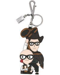 Dolce & Gabbana - Designers Keyring - Lyst