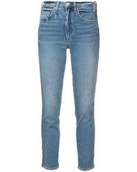 McGuire Denim - Side Camouflage Stripe Jeans - Lyst