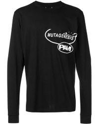 P.a.m. Perks And Mini - Mutagenesis T-shirt - Lyst
