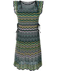 M Missoni - Ruffle Trim Knit Dress - Lyst