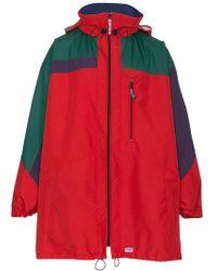 Martine Rose - Multicoloured Oversized Raincoat - Lyst