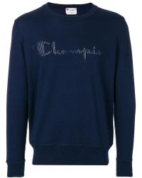 Paolo Pecora - Perforated Logo Sweatshirt - Lyst