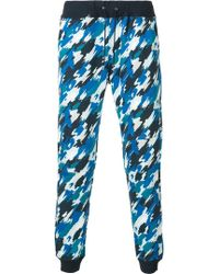 Loveless - Paintstroke Print Track Pants - Lyst