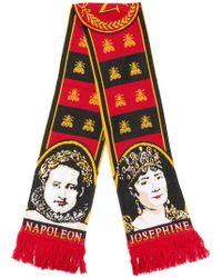 Y. Project - Napoleon & Josephine Scarf - Lyst