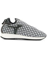 Mizuno - Ryusei Slip-on Sneakers - Lyst