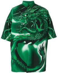 Balenciaga - Bal Dragon Shirt - Lyst