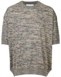 Jil Sander | Shortsleeved Sweater | Lyst