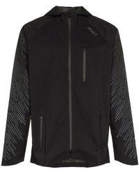 2XU - Heat Hooded Jacket - Lyst