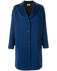 Alberto Biani - Oversized Single-breasted Coat - Lyst