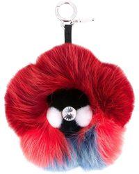 Fendi - Flowerland Fox Fur Charm - Lyst