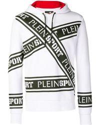 Philipp Plein - Klassisches Kapuzensweatshirt - Lyst