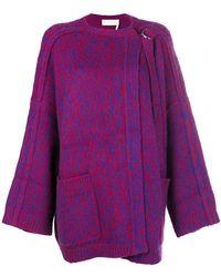 Chloé - Chunky Cardi-coat - Lyst