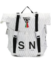Undercover - S N Printed Square Backpack - Lyst