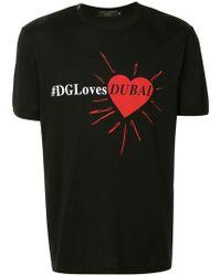 Dolce & Gabbana - #dglovesdubai Heart Printed T-shirt - Lyst