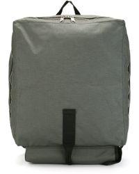 Comme des Garçons - Rectangular Zip Backpack - Lyst