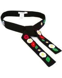 Vivetta - Embroidered Floral Applique Tie Up Belt - Lyst